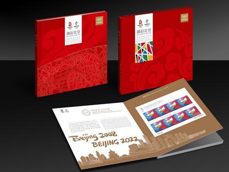 四平论坛:北京奥运会10周年缅想限量版特许商品8月8日发行