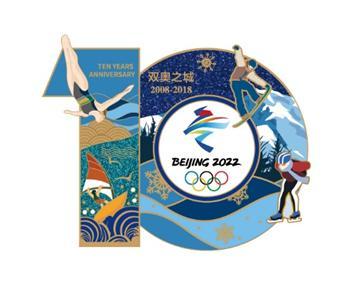白龙江国税_北京奥运会10周年缅想限量版特许商品8月8日发行
