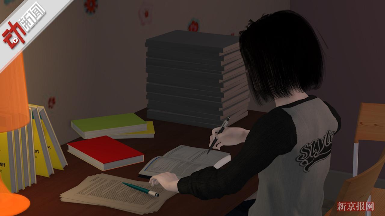 3D:男子要求10岁女儿每天写4篇作文妻子凌晨报警求助