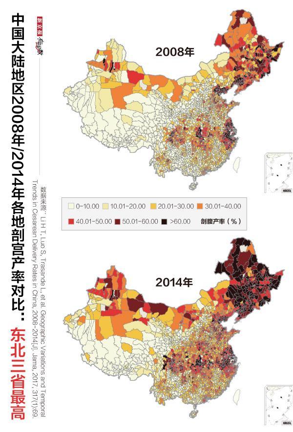 剖宫产全国数据背后的矛盾:大城市滥用,有需求的小地方求而不得丨有理数