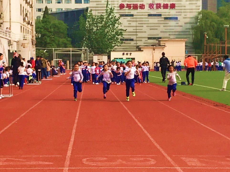 北京景山学校小学部举办春季v小学小学防溺水六不准图片范文图片