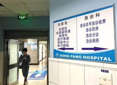 """医院""""智能导航""""导诊机利用率低 知晓..."""