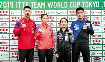 乒球世界杯预演东京奥运会
