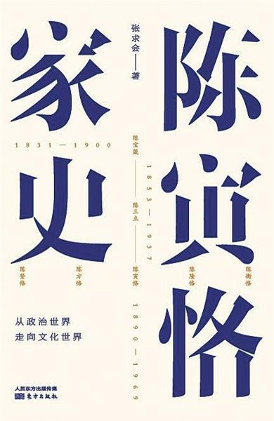http://www.ysj98.com/yule/1747694.html